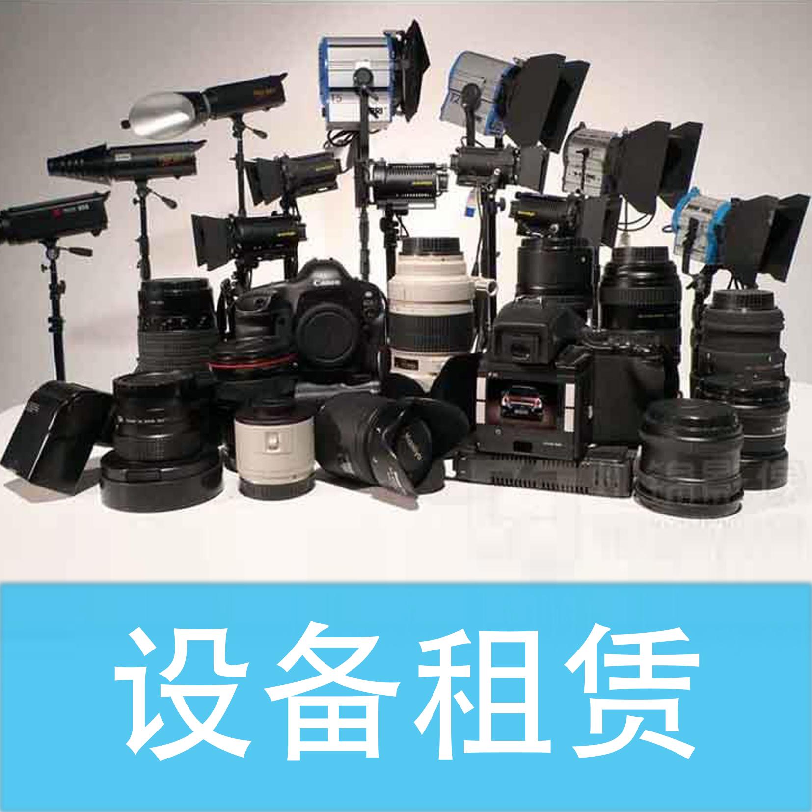 天津企业宣传片制作
